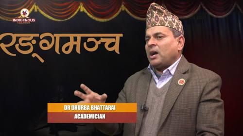 Dr. Dhurba Bhattarai Academician On Ranga Mancha E