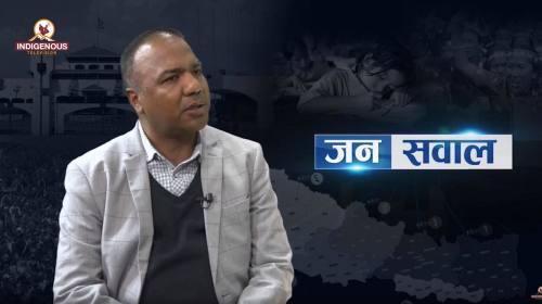 Ramesh Bista On Janasawal Epi - 230
