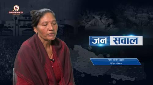 Chiri Maharjan On Janasawal Epi - 231