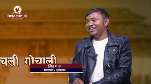 Mitthu Tharu On Chali Gochali With Urmila Gamwa Th