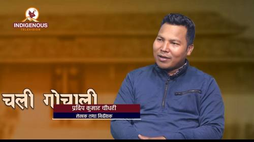 Pradip Kumar Chaudhary  (Writer and director ) On