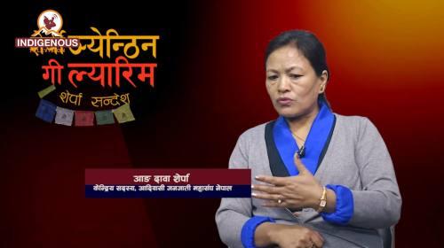 Ang Dawa Sherpa OnSerwi Ngyanthin with Sonam Yangji Sherpa Episodei   61