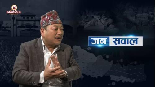 Asta Bahadur Maharjan on Janasawal Epi-244
