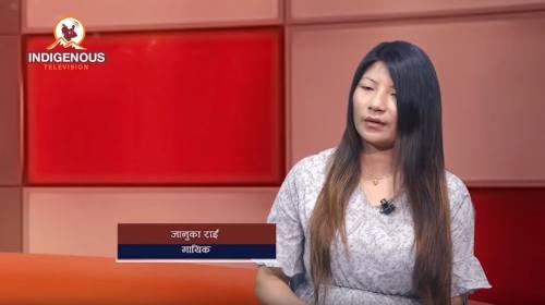 Januka Rai on Imo Dung Imo jim With Chhila Rai Epi - 78