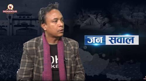 Yadav Lal kayasth On Janasawal || Janasawal Epi -