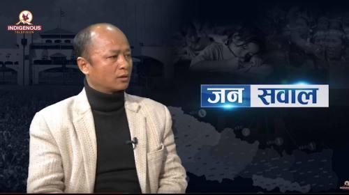 Som Bahadur Thapa On Janasawal || Janasawal Epi -