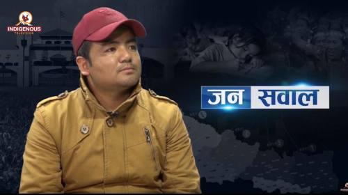 Sukhbir Thami On Janasawal || Janasawal Epi - 250