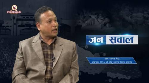 Satya Narayan Shrestha On Janasawal Epi - 254