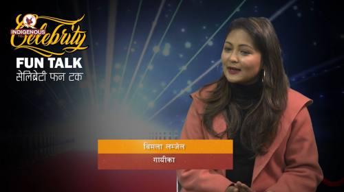 voice of nepal  कि बिमोचना भन्छिन् आमाको गीत गाउन