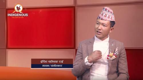 Dipesh Chamling Rai (Singer Musician) On Imo Dung