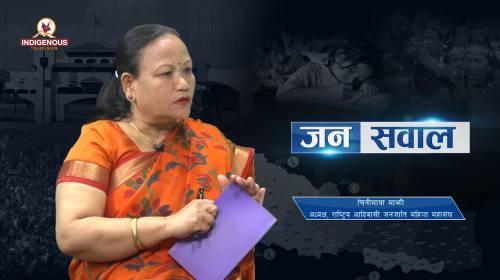Chinimaya Majhi On Janasawal With Shree Krishna Ma