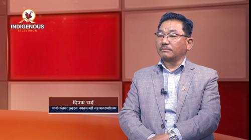 Dipak Rai On Imo Dung Imo jim Episode - 81