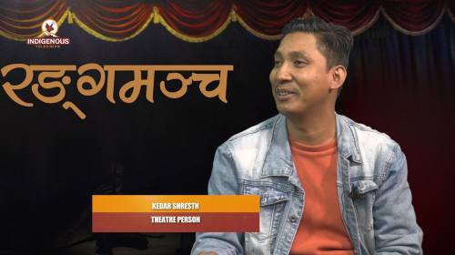 Kedar Shrestha (Theatre Person) On Ranga Mancha wi