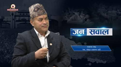 Rajaram Shrestha On Janasawal  Epi - 270