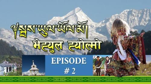 भेह्युल ह्योल्मो - Episode 2