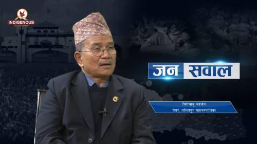 Chiri Babu Maharjan Janasawal Epi - 273