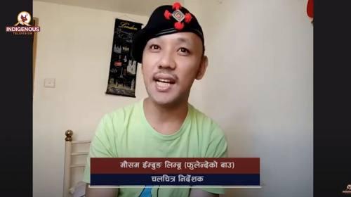 Mausam Imbung (fulandeko bau) On Ani sakthim Epi - 45