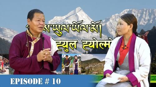 भेह्युल ह्योल्मो - Episode 10