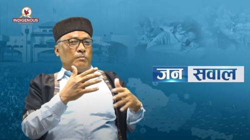 JANASAWAL-118 : Sonam Losar पश्चिमाको प्रभाव, Mohan Gole Tamang को योजना with Kumar Yatru