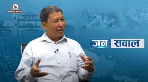 Janasawal 202 || अव भयङ्कर भाषिक आन्दोलन हुन्छ Amr