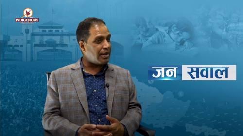 Janasawal 205|| अहिलेको राजनीतिक विवादमा बिदेशी चल