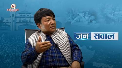 Janasawal  206 ||  'खुवालुङ'को  विवाद  के हो ?  || Dr Taramani Rai WITH Shree Krishna Maharjan