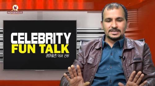 Celebrity Fun Talk Epi -94 ||भाइरल भन्दा नि भाइरस