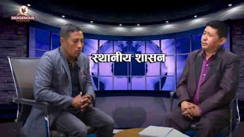 Sthaniya Saasan -62 || नगरपालिकाको संसदीय दलको नेत