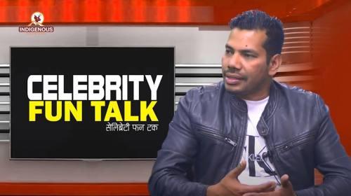 Celebrity Fun Talk Epi 98 | Shiva Pariyar|आफूलाई घ