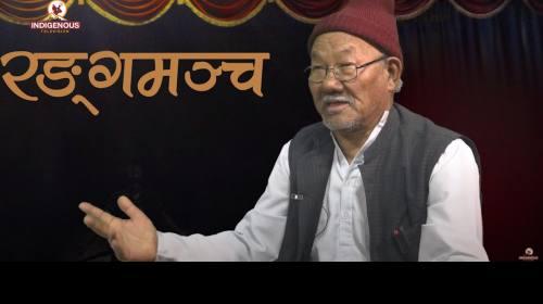 Dhan Bahadur Majhi On Ranga Mancha with Praveen Pu