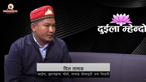 Dil Tamang On Duila Mhendo Episode - 43