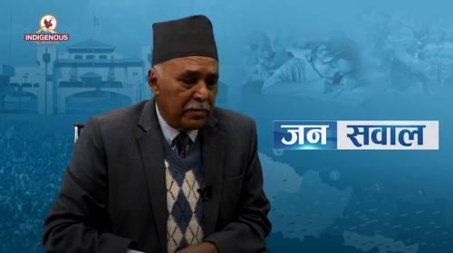 Janasawal 22 March 2021 || ई.राजदास श्रेष्ठ_समाजसे