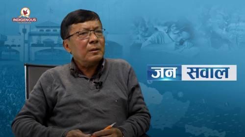 Janasawal 212 || फागु पुर्णिमामा होली हैन, थकालीहरुको तोरन्ल || Dr Krishna Bhattachan || Toranla