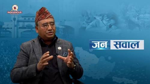 Janasawal    नेकपा एमाले (नेपाल समूह) का साँसद Jee