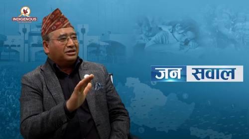 Janasawal || नेकपा एमाले (नेपाल समूह) का साँसद Jee