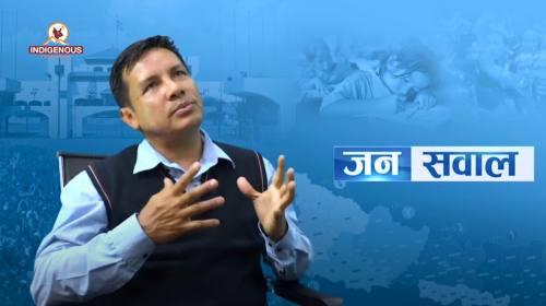 Janasawal Epi_ 225 || कोरोनाको दोस्रो लहर || सामाजिक चुनौती || Dr.Suresh Tamang ||