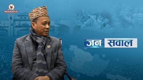 Jansawal-199 || Ram Bahadur Thapa Magar || आदिवासी