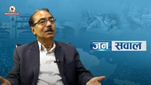 जन सवाल । janasawal Epi - 234