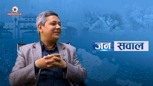 Janasawal | जन सवाल Epi - 236