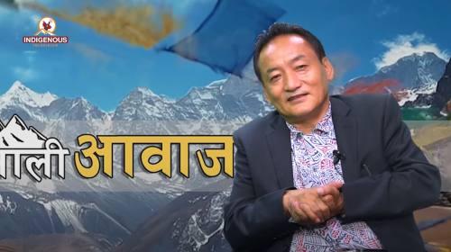 Himalai Aawaz   हिमाली आवाज    निमा लामा     गोरखा