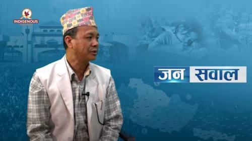Ram Bahadur Tama Magar || आदिवासी जनजाति आयोग  ||