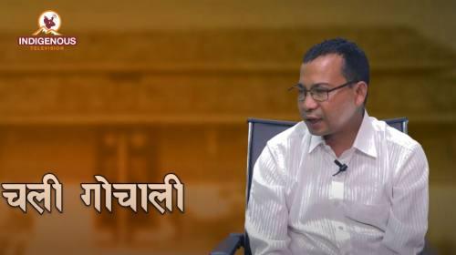 डा. कृष्णराज सर्वाहारी वरिष्ठ साहित्य तथा पत्रकार Chaligochali Eip - 36