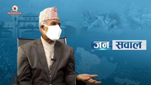 डा.लवदेव अवस्थी_अध्यक्ष, भाषा आयोग || janasawal Ep