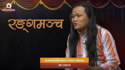 Academician Nagen singh Thakuri (Art Critic) On  R