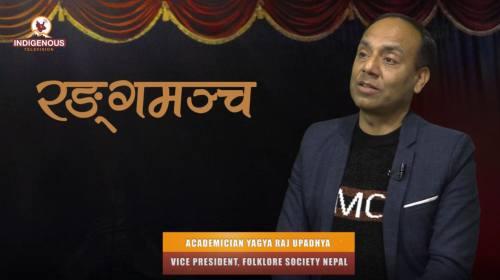 Academician Yagya Raj Updhya ( Vice President, Fol