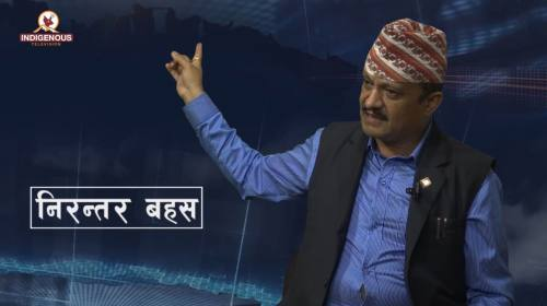 देशिक रोजगार सुन्य हुँदै हुँदैन,  Advocate Devra k