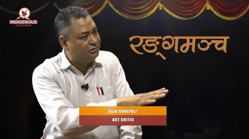 Agib Banepali (Art Critic) On Ranga Mancha With Pa