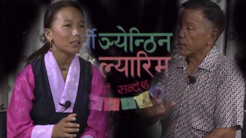Ang Kaji Sherpa (Kisan) On Serwi ngyanthin with So