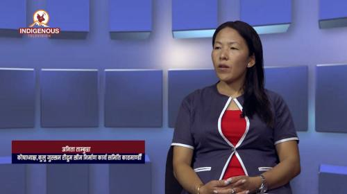 Anita Tambucha On Amni Mintam Okhi Ridam With Ajay