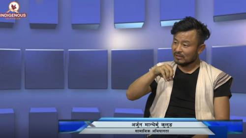 Arjun Kulung On Aamni Mintam Okhi Ridam with Ajaya